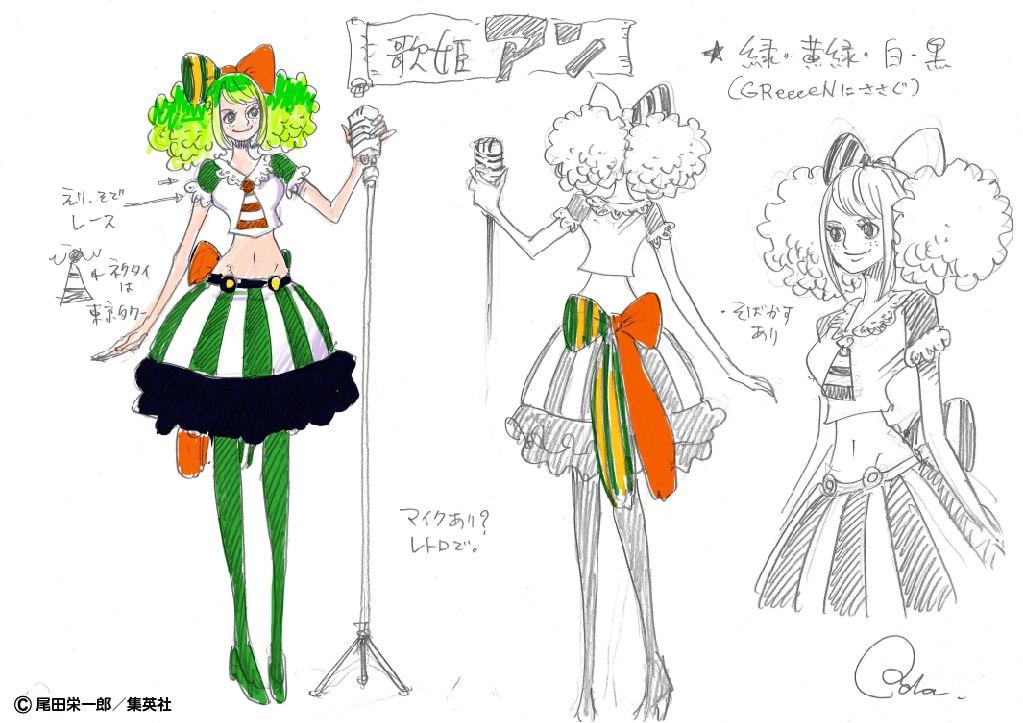 File:Ann Concept Art.png