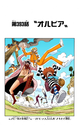 File:Chapter 393 Colored.png