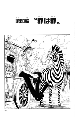 Chapter 80.png