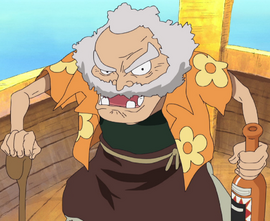 Banban en el anime