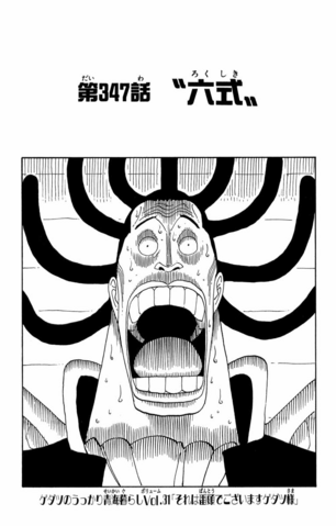 File:Chapter 347.png
