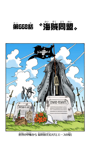 File:Chapter 668 Colored.png