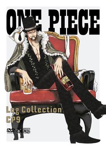File:Log CP9.PNG
