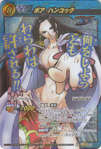 File:Boa Hancock Miracle Battle Carddass Ω 15.png