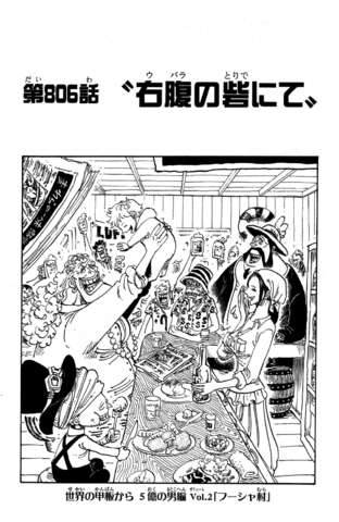 File:Chapter 806.png