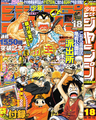 Shonen Jump 2008 Issue 18.png