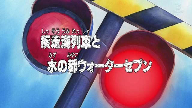 File:Episode 229.png
