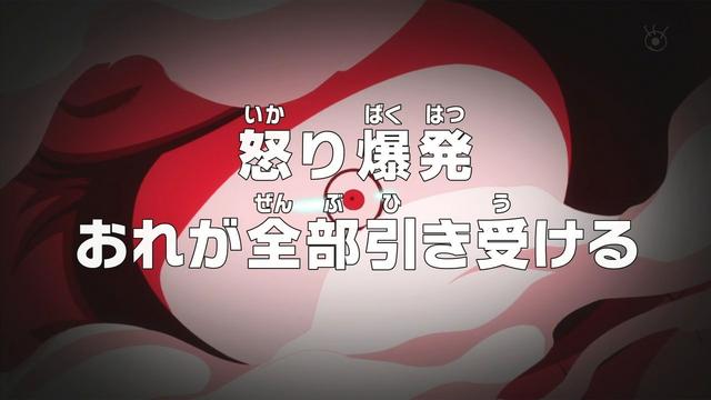 File:Episode 725.png