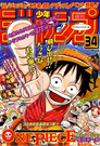 Shonen Jump 1997 Issue 34