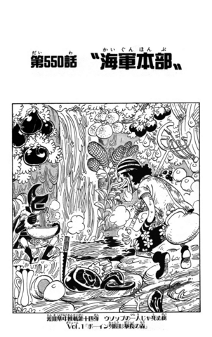 File:Chapter 550.png