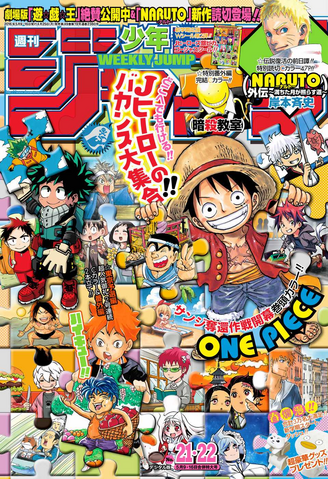 File:Shonen Jump 2016 Issue 21-22.png