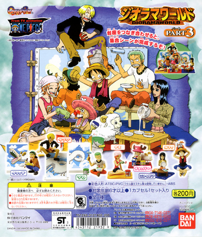 File:OPDioramaWorld3Promo.png