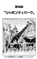 Chapter 499.png