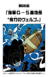 Chapter 680 Colored