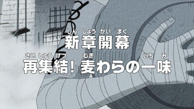 File:Episode 517.png