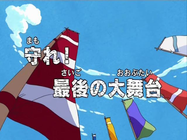 File:Episode Special 3.png