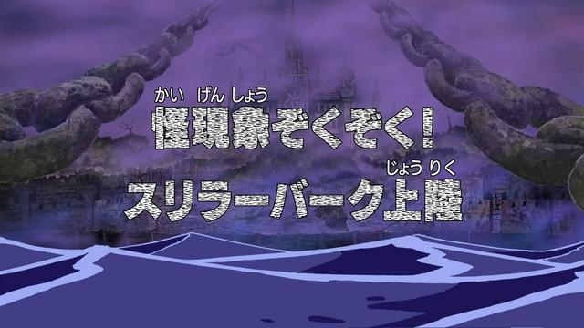 File:Episode 339.png