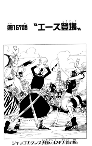 File:Chapter 157.png
