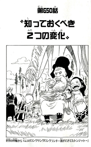 File:Chapter 650.png