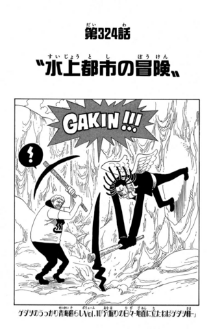 File:Chapter 324.png
