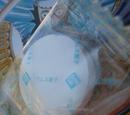 One Piece Super Deformed Figures