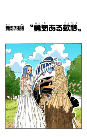 File:Chapter 579 Colored.png