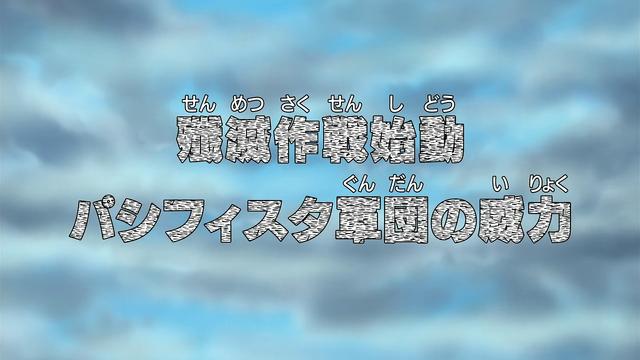 File:Episode 471.png
