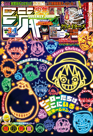 File:Shonen Jump 2016 Issue 3-4.png.png