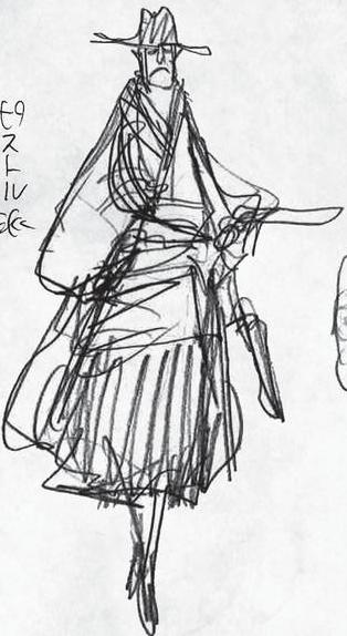File:Kukai Manga Infobox.png