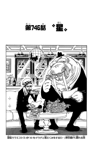 Chapter 746