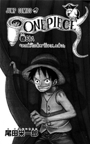Volume 58 Illustration
