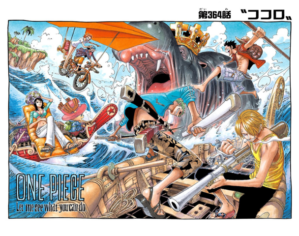 File:Chapter 364 Colored.png