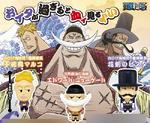 Chara Fortune Dec 2010 - Whitebeard Pirates