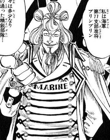 File:Pudding Pudding Manga Infobox.png