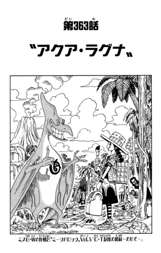 Chapter 363