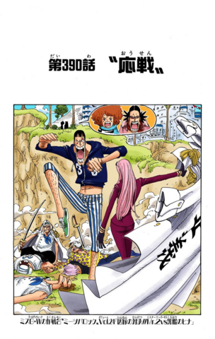 File:Chapter 390 Colored.png