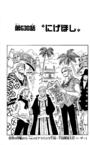 Chapter 638