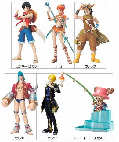 File:One Piece Locations Trading Figures Unlimited Cruise 2.png