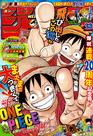 Shonen Jump 2017 Issue 33