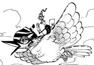 File:Chuchun Manga Infobox.png