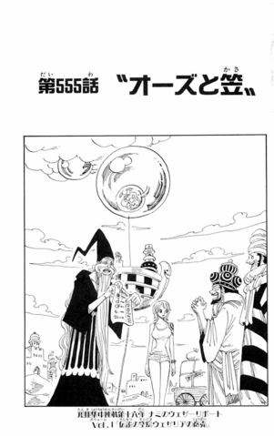 File:Chapter 555.png