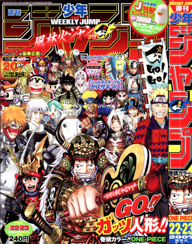 File:Shonen Jump 2007 issue 22-23.png