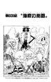 Thumbnail for version as of 09:47, May 3, 2011
