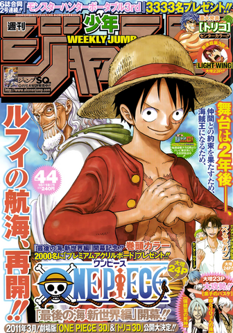 File:Shonen Jump 2010 Issue 44.png
