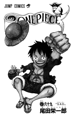 File:Volume 69 Illustration.png