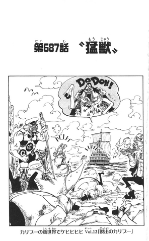 File:Chapter 687.png