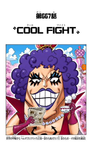 File:Chapter 667 Colored.png