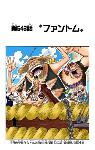 File:Chapter 643 Colored.png