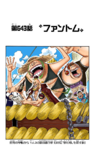 Chapter 643 Colored