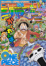 Shonen Jump 2011 Issue 25